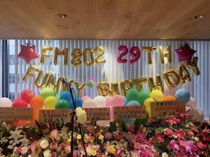 802funky birthday 29歳