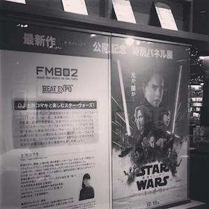 FUNKY802スペシャルウイーーークス2週目!